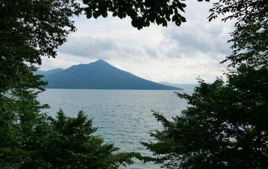 Hokkaido ist auch eine Insel