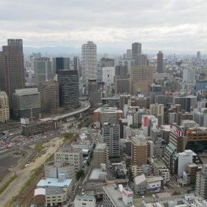 Osaka Downtown